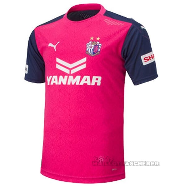 Equipement Maillot Foot PUMA Domicile Maillot Cerezo Osaka 2020 2021 Rose