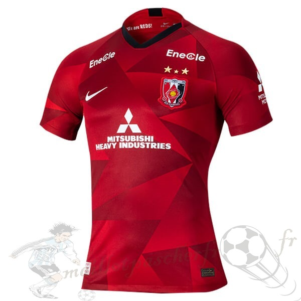 Equipement Maillot Foot Nike Domicile Maillot Urawa Red Diamonds 2020 2021 Rouge